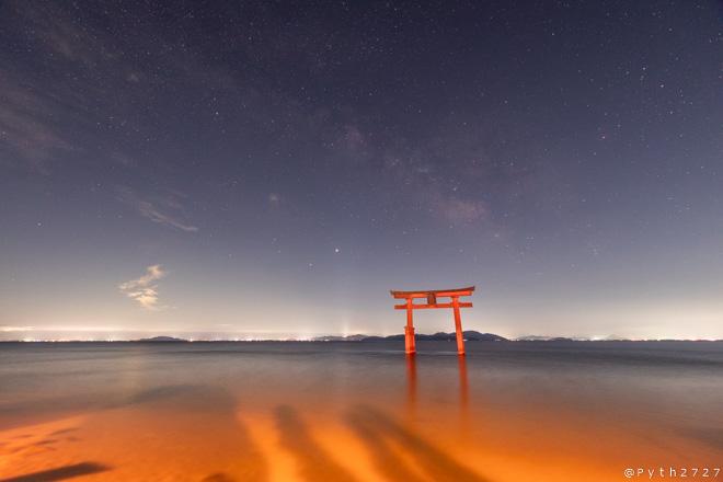 琵琶湖 鳥居 星