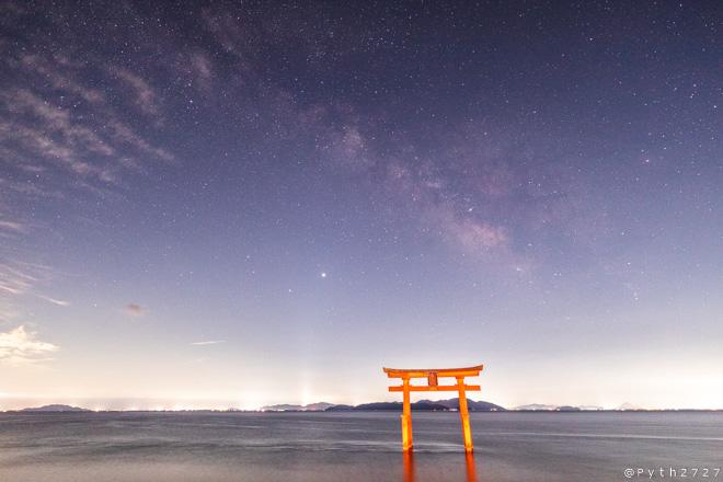 琵琶湖 天の川