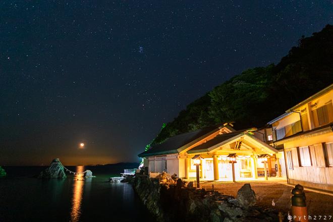 二見興玉神社 赤い月