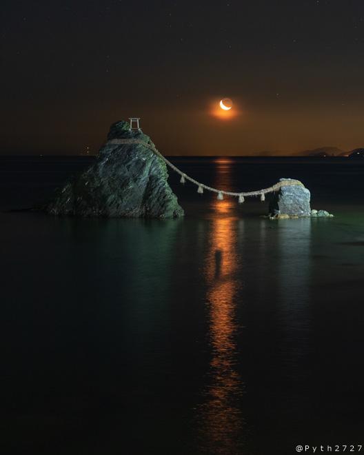 夫婦岩 ムーンロード