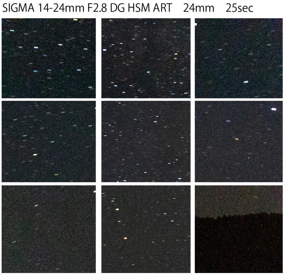 24mm 星の流れ