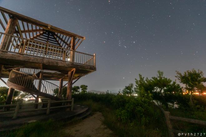 高津子山 展望台 星空
