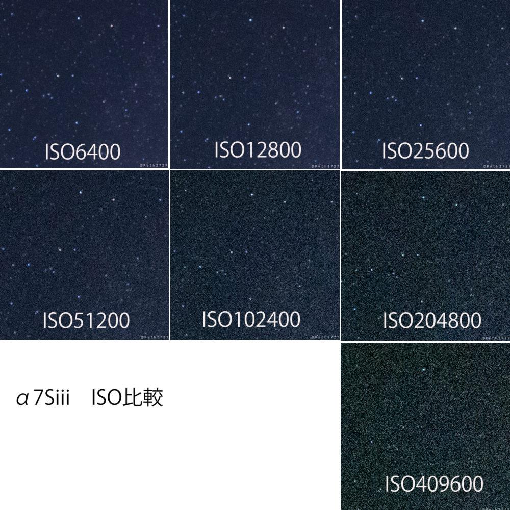 α7sm3 高感度ノイズ