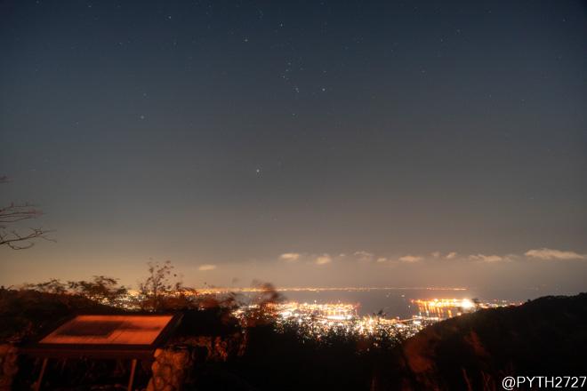 六甲山 夜景