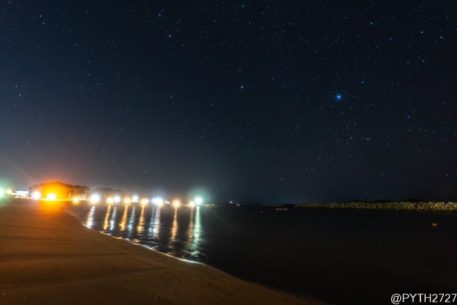浜島海浜公園 星空
