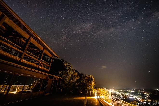 横山展望台 星空