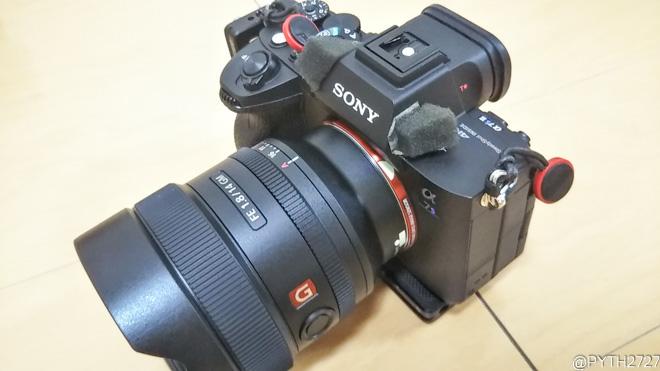 SONY FE14mm F1.8 GM サイズ感