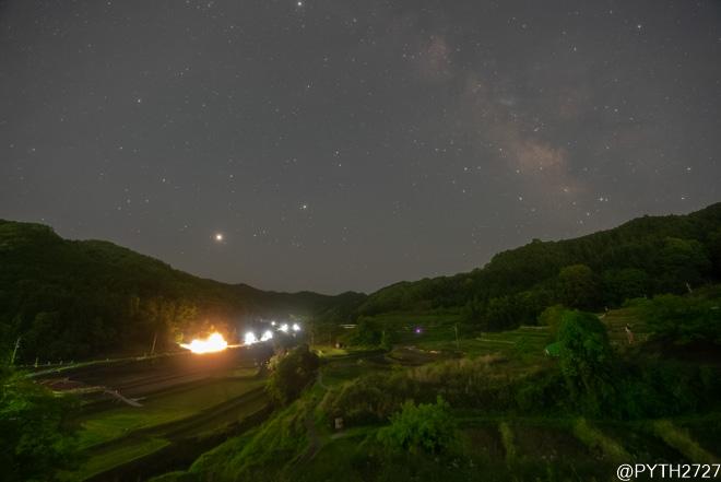 棚田展望台 天の川