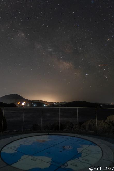 白崎海洋公園 展望台