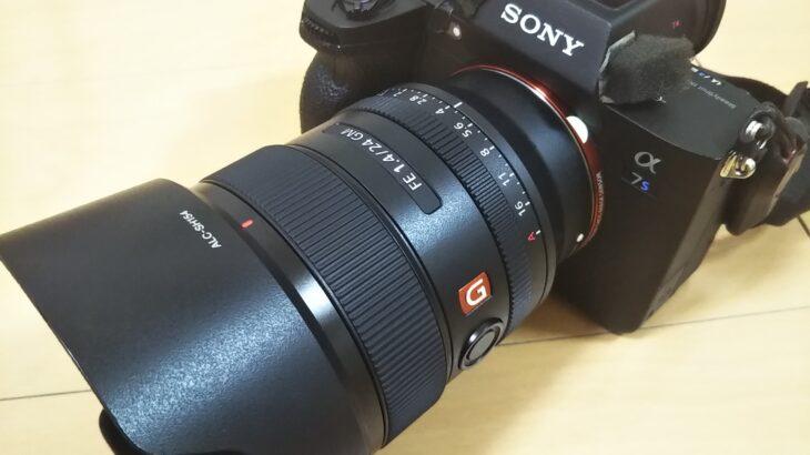 SONY FE 24mm F1.4 GMで星空撮影していて思う事(SEL24F14GM)【レビュー】