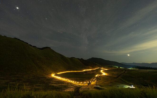 2021年 曽爾高原山灯りを見に行きました